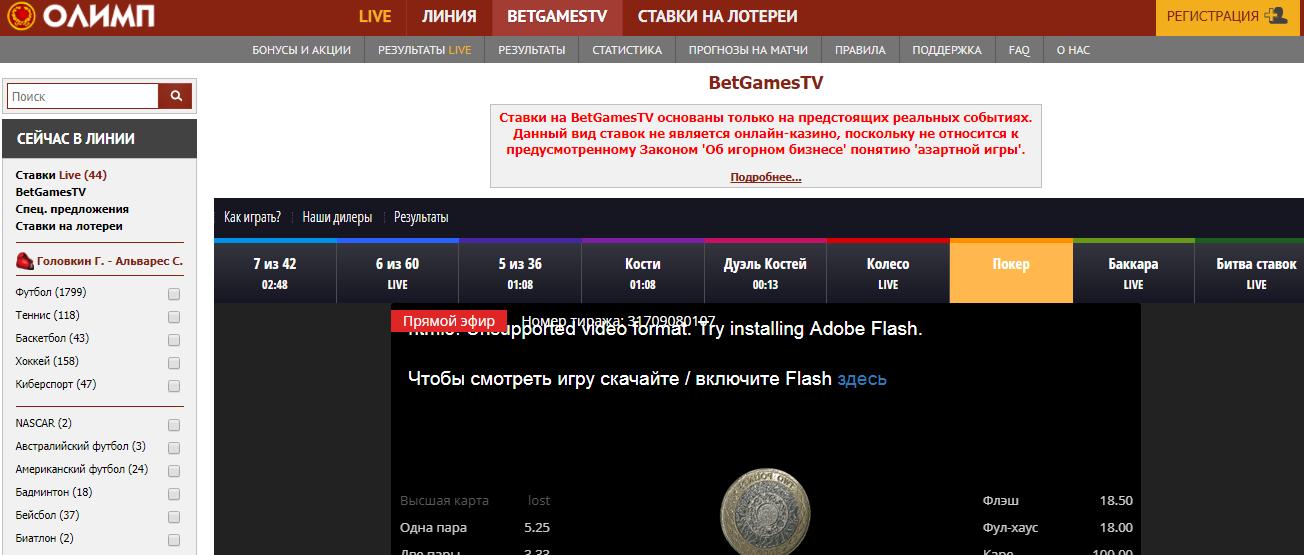 онлайн казино азино 777 актуальный сайт